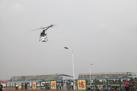 测绘院成功举办无人机成果汇报演示会(图12)