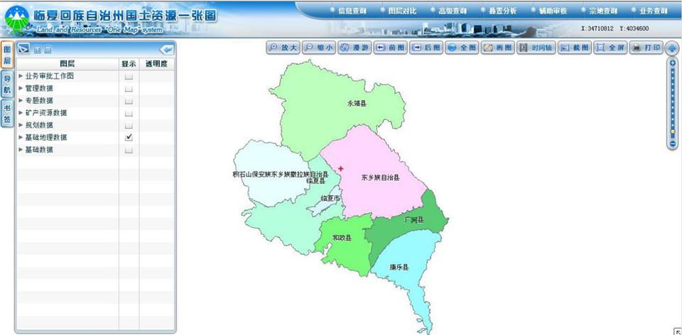 地理信息应用研究中心(图5)
